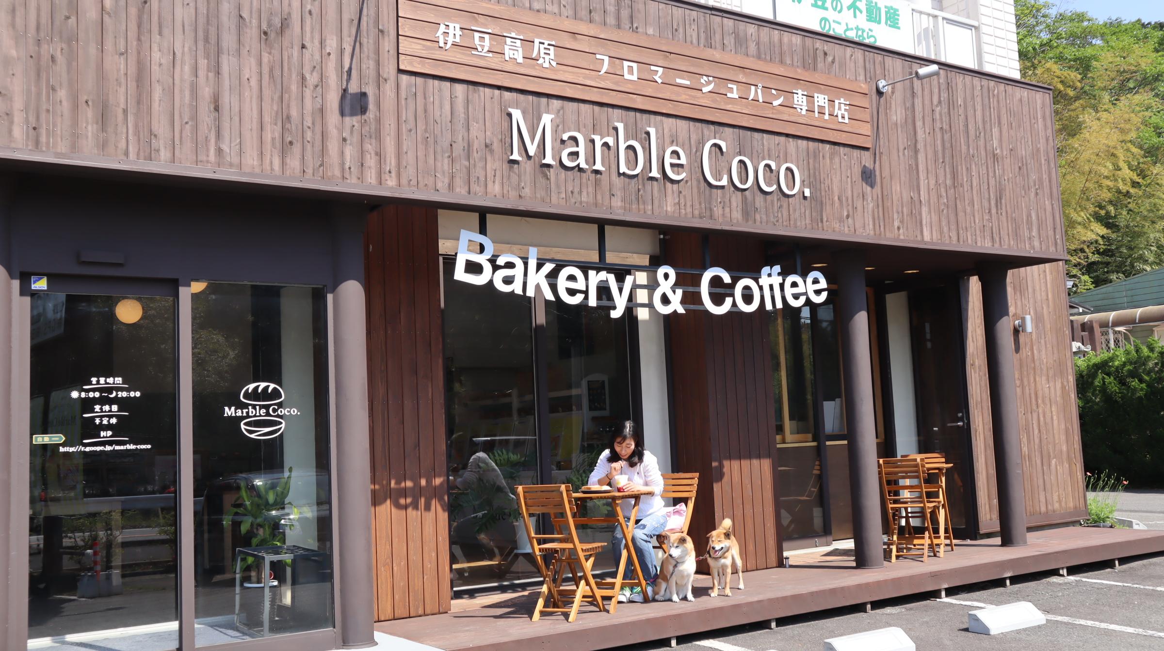 フロマージュ パン専門店 Marble Coco.
